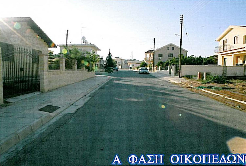 oikistiki_anaptixi_5